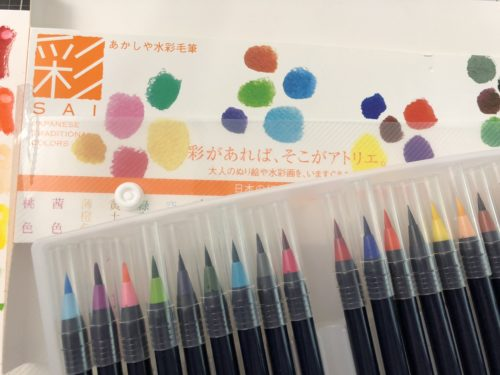 SAI Japanese Traditional Watercolor Brush Markers